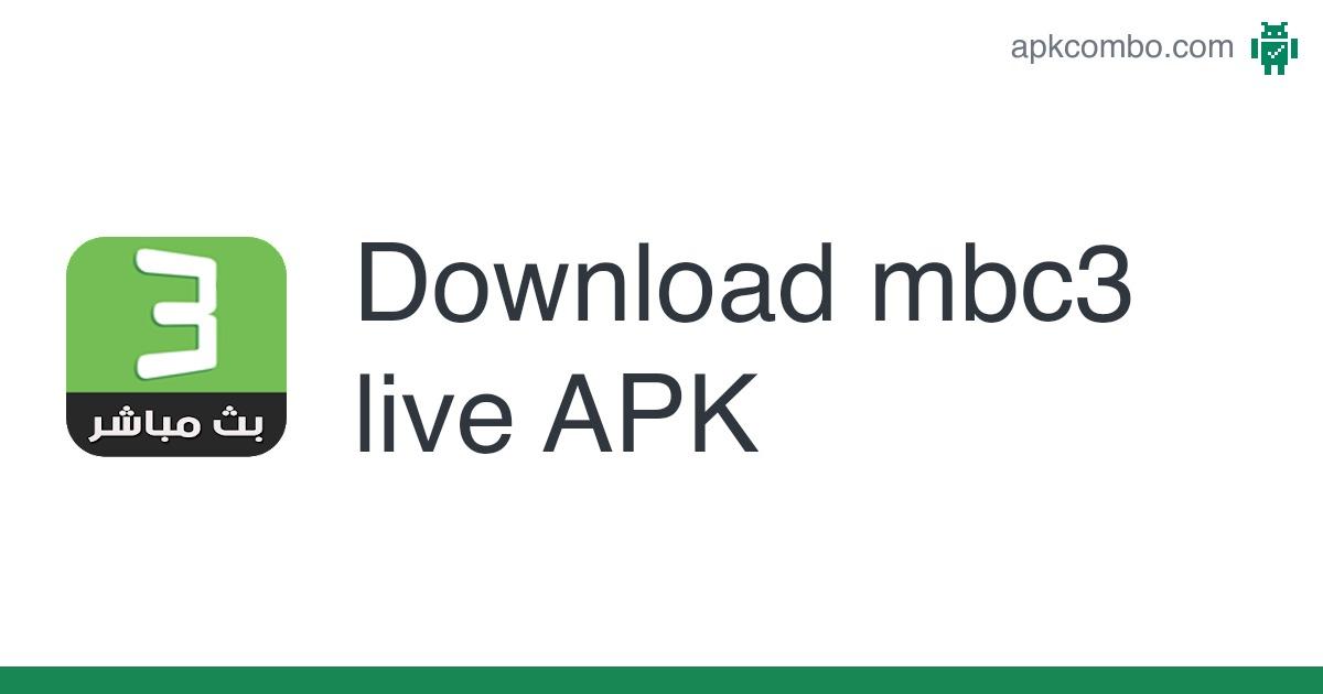 Live mbc3 قناة ام