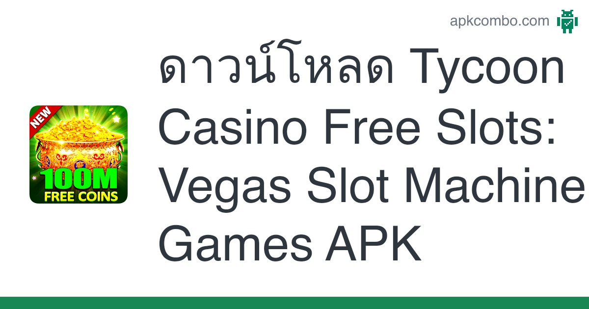 May Get At This Time There Any Contemporary On Line Casino Online